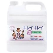キレイキレイ 薬用泡ハンドソープ フローラルソープの香り [4L]