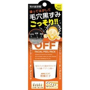 柑橘王子 ピールパック オレンジアロマの香り [60g]