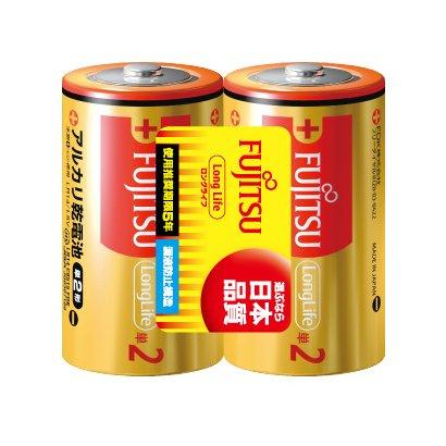 LR14FL(2S)T [アルカリ乾電池 単2形 2本入り]