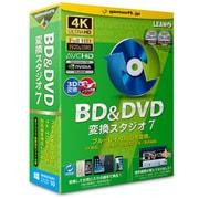 BD&DVD変換スタジオ7 「BD&DVDを動画に変換!」 [Windowsソフト]