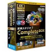 変換スタジオ7 CompleteBOX「4K・HD動画&BD・DVD変換、BD・DVD作成」 [Windowsソフト]