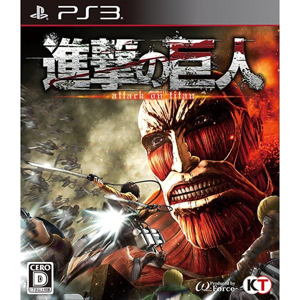 進撃の巨人 [PS3ソフト]