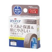 マイクロポア メディカルテープ 不織布 キズあと保護&肌にやさしい不織布テープ [11mm×5m ブラウン]