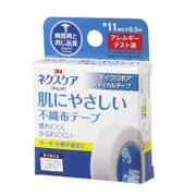 マイクロポア メディカルテープ 不織布 肌にやさしい不織布テープ [11mm×6.5m ホワイト]