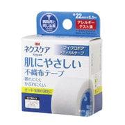 マイクロポア メディカルテープ 不織布 肌にやさしい不織布テープ [22mm×6.5m ホワイト]