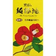 黒ばら純椿油 [72ml]