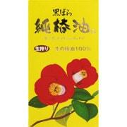 黒ばら純椿油 [47mL]