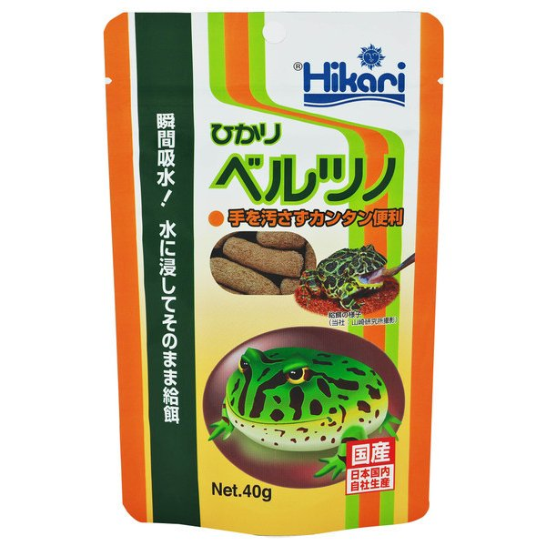 ひかりベルツノ [ツノガエル専用飼料 40g]