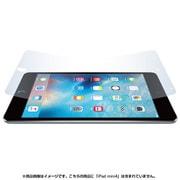 PMM-01 [iPad mini 4 AFPクリスタルフィルムセット]