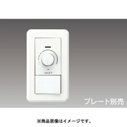 WDG9001 [LEDロータリー式コントルクス ワイドアイ配線器具]