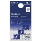 メク-21DB [リング型紙めくり <メクリン> Mサイズ ネイビー3個/クリア2個]