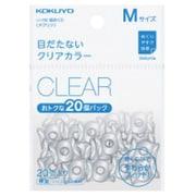 メク-521T [リング型紙めくり <メクリン> Mサイズ クリア20個入]