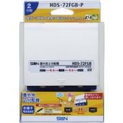 HDS-72FGB-P [屋外用全端子電流通過型2分配器]