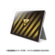BSTPSFP4FAST [Surface Pro 4用 耐衝撃フィルム スムースタッチタイプ]