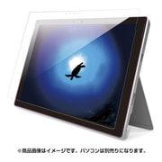 BSTPSFP4FBCG [Surface Pro 4用 ブルーライトカットフィルム 高光沢タイプ]