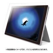 BSTPSFP4FBCT [Surface Pro 4用 ブルーライトカットフィルム スムースタッチタイプ]