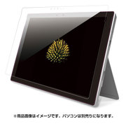 BSTPSFP4FG [Surface Pro 4用 指紋防止フィルム 高光沢タイプ]