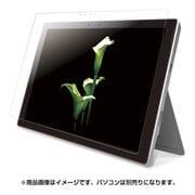 BSTPSFP4FT [Surface Pro 4用 指紋防止フィルム スムースタッチタイプ]