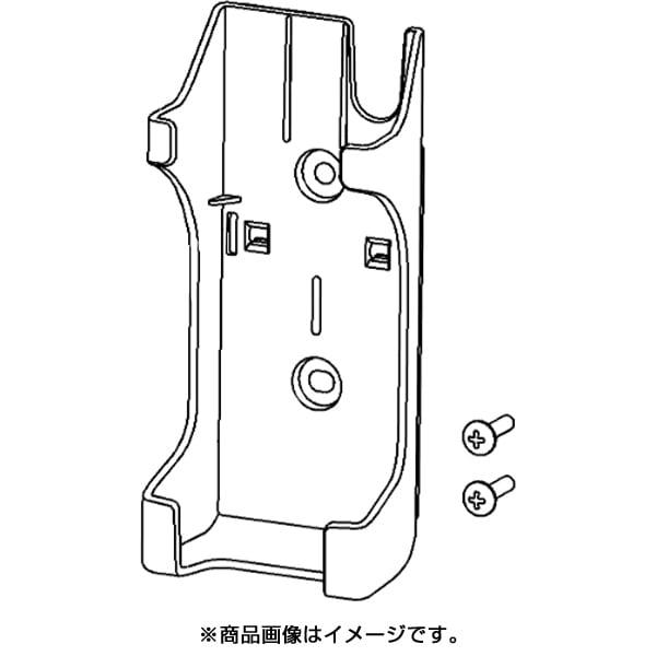 MAC-285RH [リモコンホルダーセット]