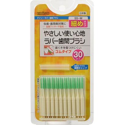 ラバー歯間ブラシ やさしい使い心地 [SS~M 細めタイプ 30本入]