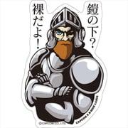 ステッカー CAPCOM×B-SIDE LABEL 魔界村 アーサー [キャラクターグッズ]