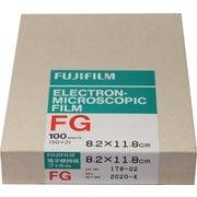 電子顕微鏡フィルム FG8.2×11.8cm 100枚