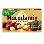 マカダミアチョコレート [9粒]