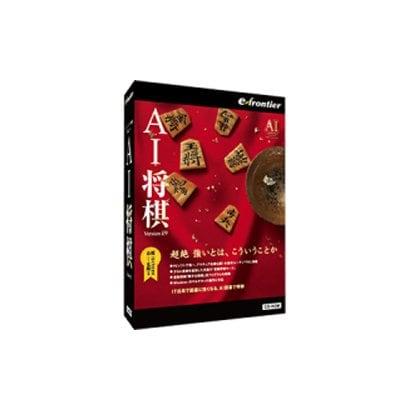 AI将棋 Version 19 Windows 10対応版 [Windows]