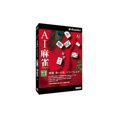 AI麻雀 Version 14 Windows 10対応版 [Windows]