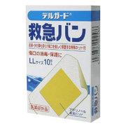 阿蘇製薬 デルガード 救急バン 半透明タイプ LLサイズ 10枚入