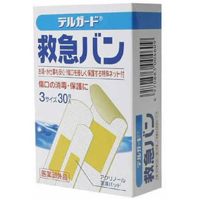 阿蘇製薬 デルガード 救急バン 半透明タイプ 3サイズ 30枚入
