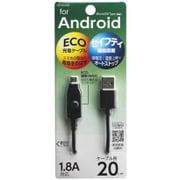 UC-ECO20K [エコモード搭載スマートフォン用 充電専用USBケーブル 20cm ブラック]