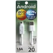 UC-ECO20W [エコモード搭載スマートフォン用 充電専用USBケーブル 20cm ホワイト]