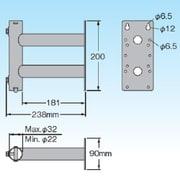 SB3220 [UHFアンテナ+BS CSアンテナ設置用サイドベース]