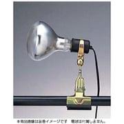 CH-1Z ガードライト 電球別売