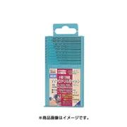 マイクロドリル刃セット 小径 1.0~1.9mm 10本組