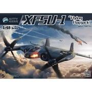 ヴォート XF5U-1 フライング・フラップジャック 試作艦上戦闘機 [1/48 エアクラフトシリーズ プラモデル]