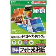 LBP-KAGNA4N [カラーレーザー用フォト光沢紙 厚手 A4 30シート]