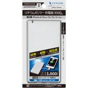 Jupiter plus II [iPhone 6/iPhone 6 Plus/5s/5c/5対応 リチウムポリマー充電器 3000mAh]