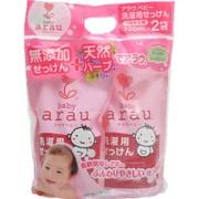 arau. baby(アラウベビー) 洗濯用せっけん 詰替 2袋セット [ベビー用洗濯石鹸]