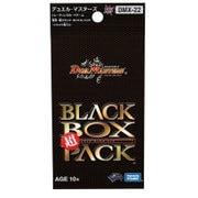 DMX-22 デュエル・マスターズTCG 革命 超ブラック・ボックス・パック [トレーディングカード]