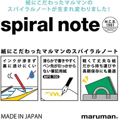 N671AM [長型 スパイラルノート 4色表紙 単語]
