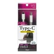 ZUH-CB3205W [USB3.1 TypeC-Bケーブル 0.5m ホワイト]