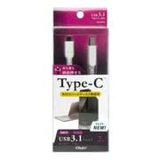 ZUH-CB3120W [USB3.1 TypeC-USB3.1 TypeBケーブル 2.0m ホワイト]