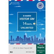 BM-VSULC-14D [b-mobile VISITOR SIM 14Days Regular SIM]
