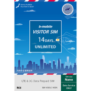 BM-VSULC-14DN [b-mobile VISITOR SIM 14Days Nano SIM]