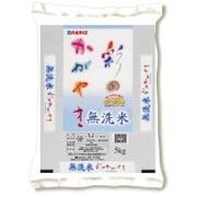 埼玉県産 彩のかがやき 平成27年産 無洗米 5kg