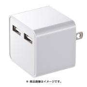 ACA-IP39W [USB充電器 2ポート 合計3.4A ホワイト]