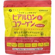 ヒアルロン&コラーゲン+還元型コエンザイムQ10 [栄養機能食品 袋タイプ 210g]