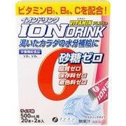 イオンドリンク ビタミンプラス [粉末清涼飲料 スティックタイプ 22包]